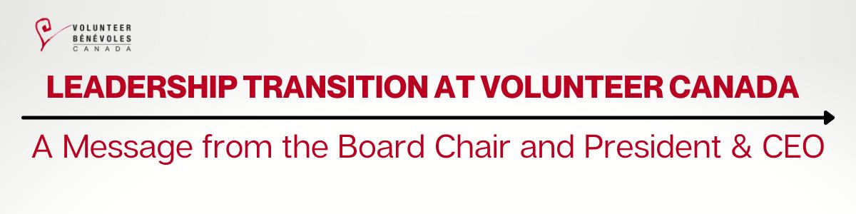 Leadership transition at volunteer Canada